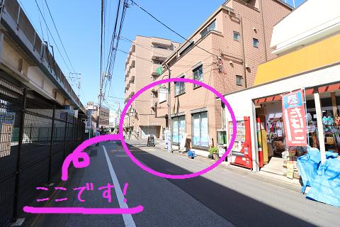 石川商店さんの隣