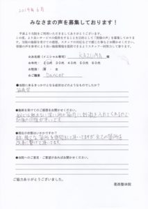KAZUMAさまアンケート
