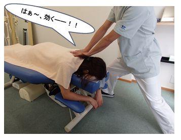 整体の施術・肩